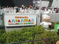 Sa360039001